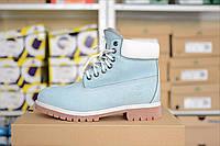 Женские ботинки Timberland зимние голубые (реплика)