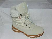 Женские зимние ботинки на цигейке ,СКИДКА!!!