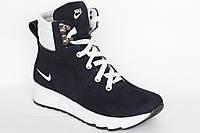 Красивые женские зимние ботинки 237Nike синие из нубука