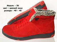 Зимние кожаные мужские кроссовки \ ботинки  на меху Б36 красный