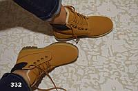 Женские ботинки реплика Timberland зимние