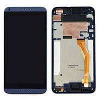 Дисплей для мобильного телефона HTC Desire 816, синий, с сенсорным экраном, с передней панелью, желтый шлейф