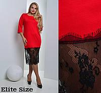 """Платье с кружевом больших размеров трикотаж """"Афина"""" 3 цвета BTor11"""