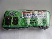 Втулки реактивных тяг Ваз 2101-2107 к-кт