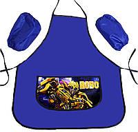 Фартук школьный для мальчиков Робот 78214-3