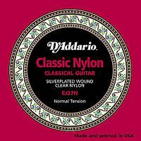 Струны D'Addario EJ27N (0.28-0.43) для классической гитары