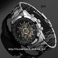 Чоловічий механічний годинник скелетон Winner часы с автоподзаводом