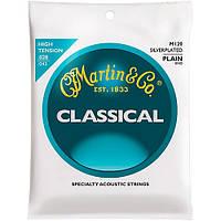 Струны Martin M120 80/20 Bronze Plain-End для классической гитары