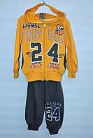 Спортивный костюм для мальчика 3-6 лет FootBall