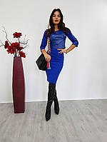 Костюм женский юбочный арт. 392783100