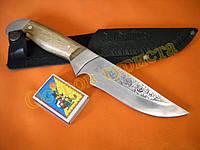 Нож охотничий Спутник 12 ножны кожа документы
