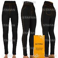 Бесшовные лосины под джинсы внутри мех Nailali A429-1-R