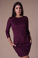 Платье женское замша с карманами, фото 1
