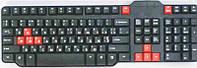 Игровая клавиатура VIPBEN RX-560 проводная, черная, красные игровые кнопки, USB, для ПК/ноутбука