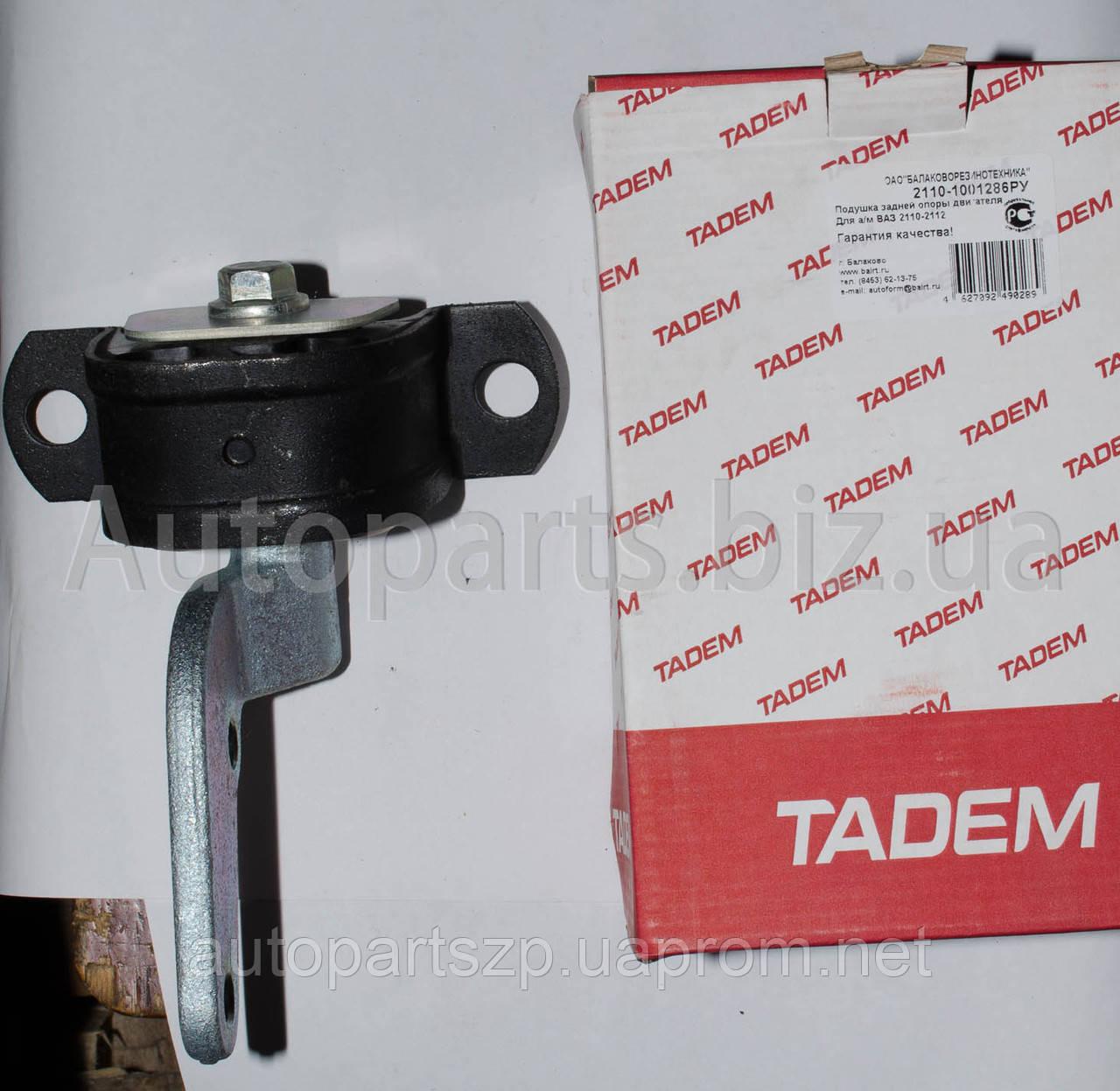 Опора двигателя ваз-2110 задняя в сборе rosteco 20047