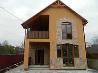 Строительство каркасного дома Киев