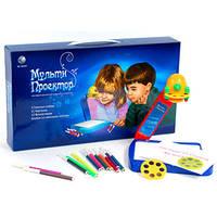 Мульти-проектор - доска для рисования детская с проектором