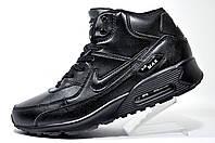 Зимние кроссовки Nike Air Max на меху