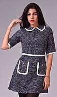 Платье женское 3/4 рукав воротник пояс, фото 1