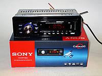 Отличная автомагнитола с хорошим звучанием. Автомагнитола Sony 1044P. Хорошее качество. Купить. Код: КДН869