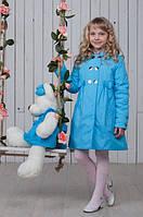 Стильный детский плащ ярко-голубого цвета для девочки