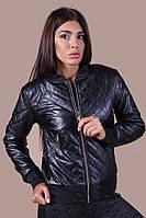 Куртка женская экокожа змейка