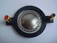 Мембрана (катушка) для пищалок диаметром 34.4мм 35 мм.