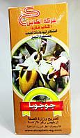 Масло жожоба 30 мл.(Египет)