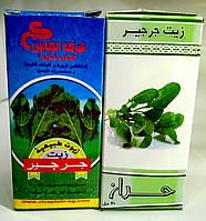 Масло рукколы из Египта 30 мл.