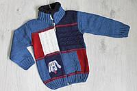Вязанная кофта для мальчика 1-3 года