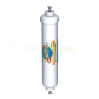 AICRO-QC Линейный фильтр с углем из скорлупы кокосовых орехов - Aquafilter