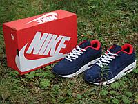 Зимние кроссовки Nike Air Max 90VT blue 41-45 рр