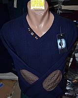 Мужской свитер с латками на рукавах