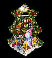 Новогодняя Упаковка ЯЛИНКА Зелена для подарков до 450г