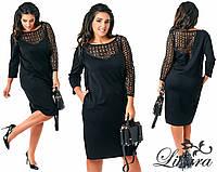 Черное нарядное платье-футляр больших размеров