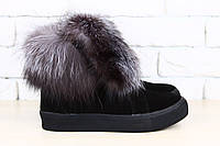 Стильные ботиночки с мехом чернобурки