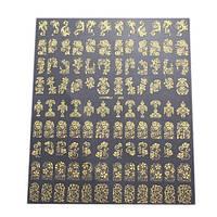 108 золотистых наклеек для ногтей нейл-арт маникюр