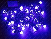Фиолетовая Гирлянда-Нить Шарики Белт Лайт (Belt Light) на черном проводе 5 м, 44 LED шарика, переходник