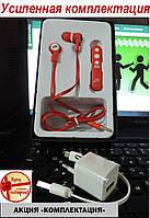Наушники беспроводные Nike, гарнитура Bluetooth. Спортивные наушники с микрофоном и кнопкой для селфи.