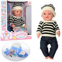 Интерактивный пупс BL013C-S-UA Малятко-Немовлятко, 42 см, одежда, аксессуары, коробка 32,5х38х18 см