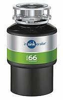 Измельчитель пищевых отходов InSinkErator Model 66