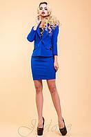Офисный женский костюм  Терри электрик 42-48 размеры Jadone