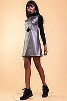 Молодежное платье-туника Юппи серый металлик 42-46 размеры Jadone