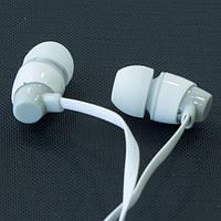 Гарнитура AIYALE A39 (Белый) наушники вакуумные с микрофоном для самсунг айфон 3,5 samsung iphone