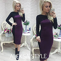 Женское модное двухцветное силуэтное платье с кружевом (3 цвета)