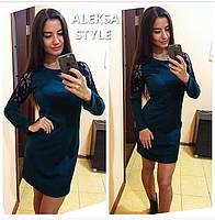 Женское модное платье с кружевными вставками (4 цвета)