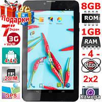Планшет Samsung Tab 7 Черный 2 sim 3G Ram 1 Gb Rom 8 Gb GPS 4 ядра 3000mAh Телефон 2 сим Андроид 4.4 Подарки!