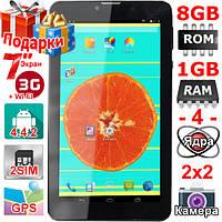 GPS Навигатор Планшет Samsung Tab 7 HD 1024  600 3G 4 ядра ОЗУ 1 Гб Flash 8 Гб 2 sim Android 4 4 OTG 3000 mAh