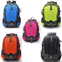 Рюкзак походный Ozon 50L