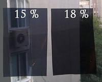 Тонировка для стекол 15% и 18% (1,00 на 1,52 )